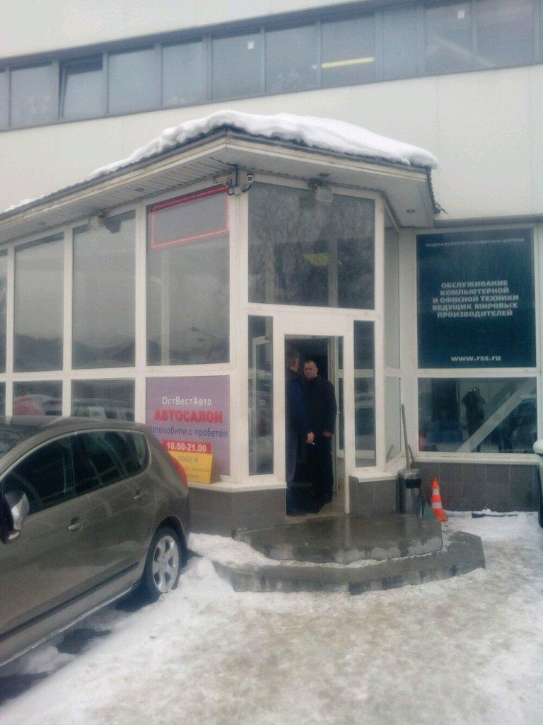 Автосалон вест москва как правильно оформить займ денег под залог недвижимости