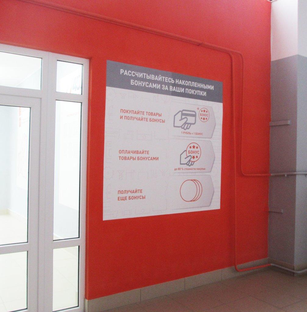 интернет-магазин — 7745 Большой магазин — Солигорск, фото №1