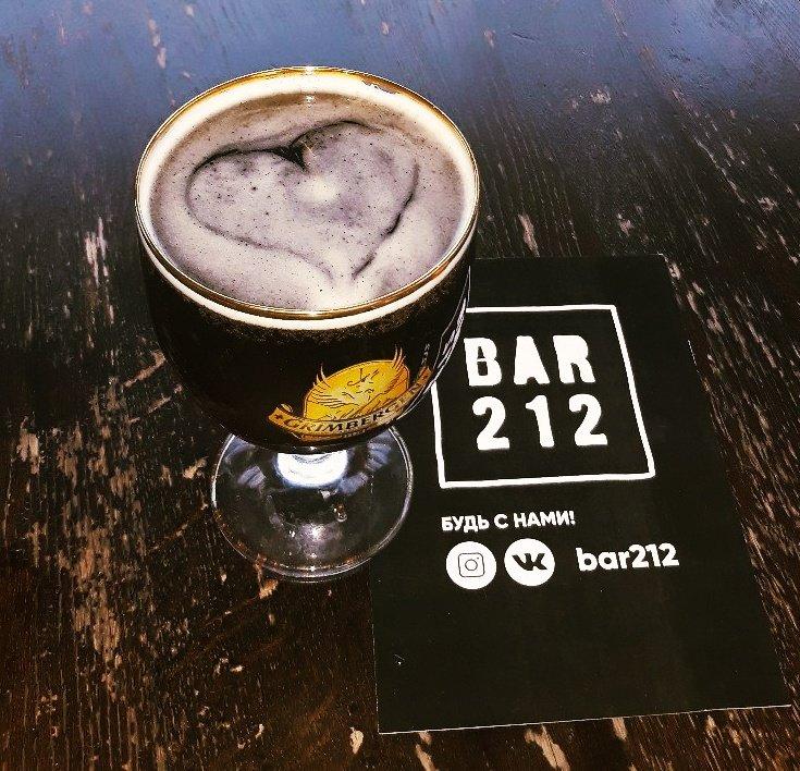 бар, паб — Bar 212 — Витебск, фото №8