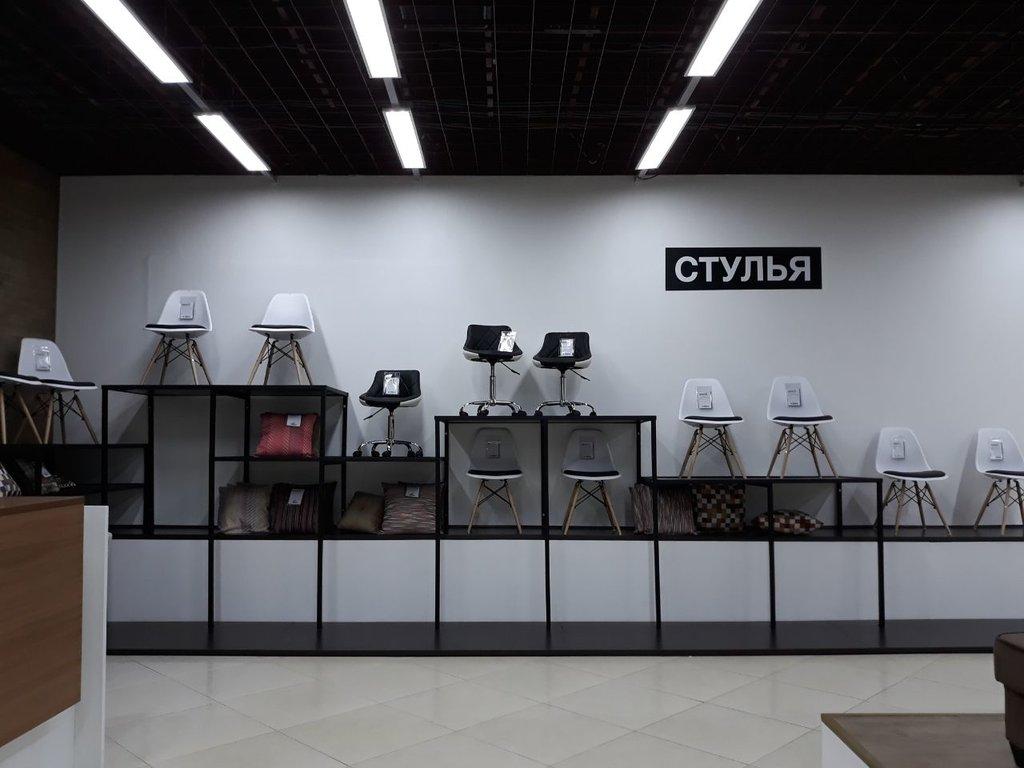 магазин мебели — HomeMe.ru — Москва, фото №3