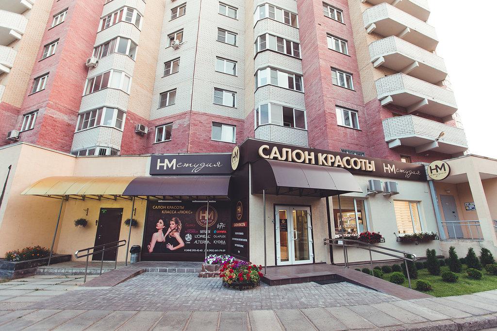 салон красоты — НМ-Студия — Обнинск, фото №1