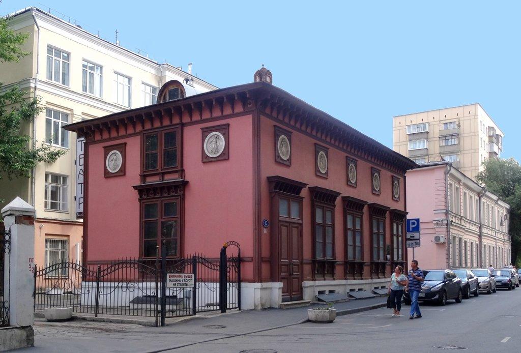 Фото домов музеев москвы