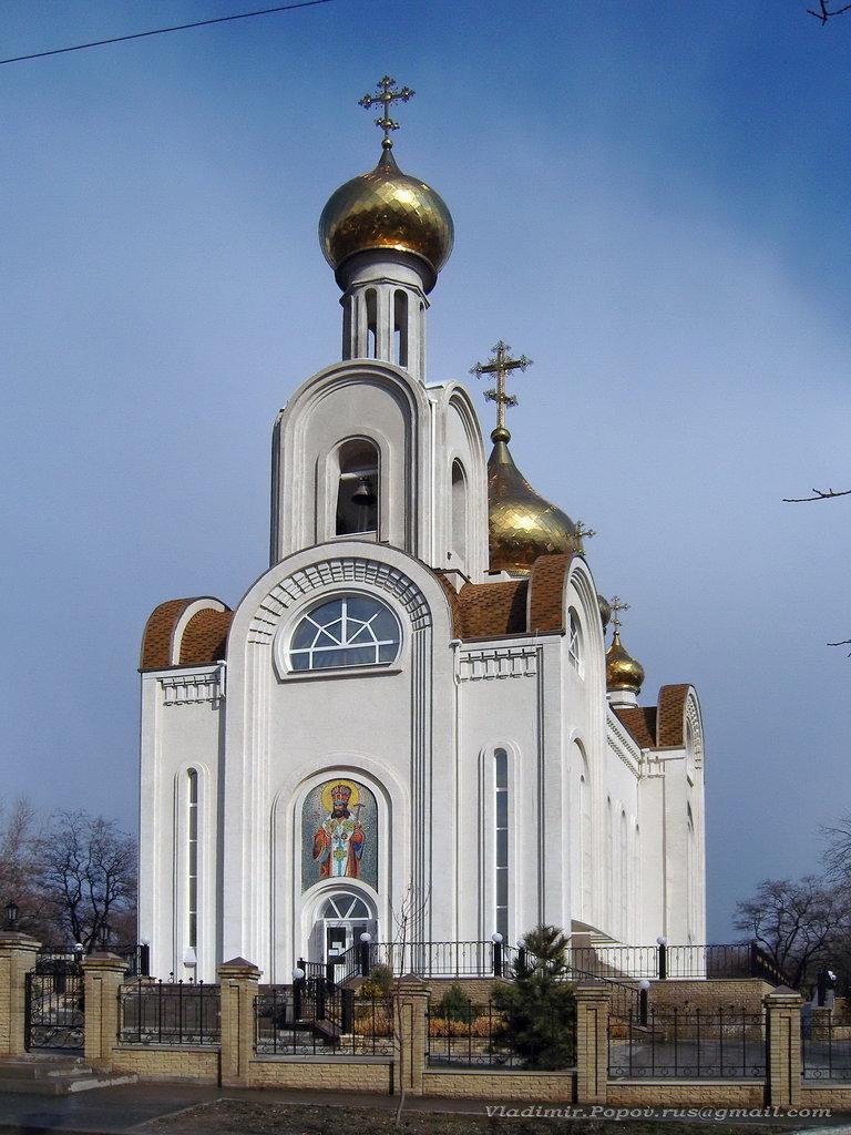 праздника сервировка фото церквей ростов на дону украинцы