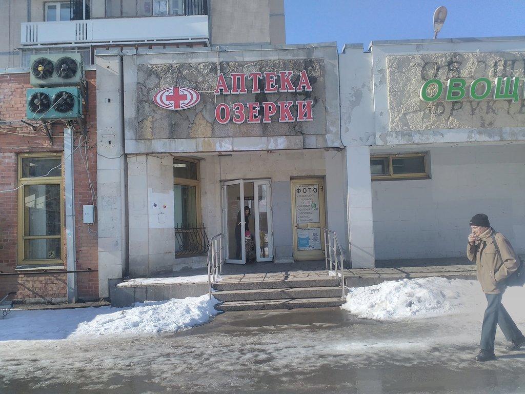 аптека — Аптека Озерки — Санкт-Петербург, фото №3