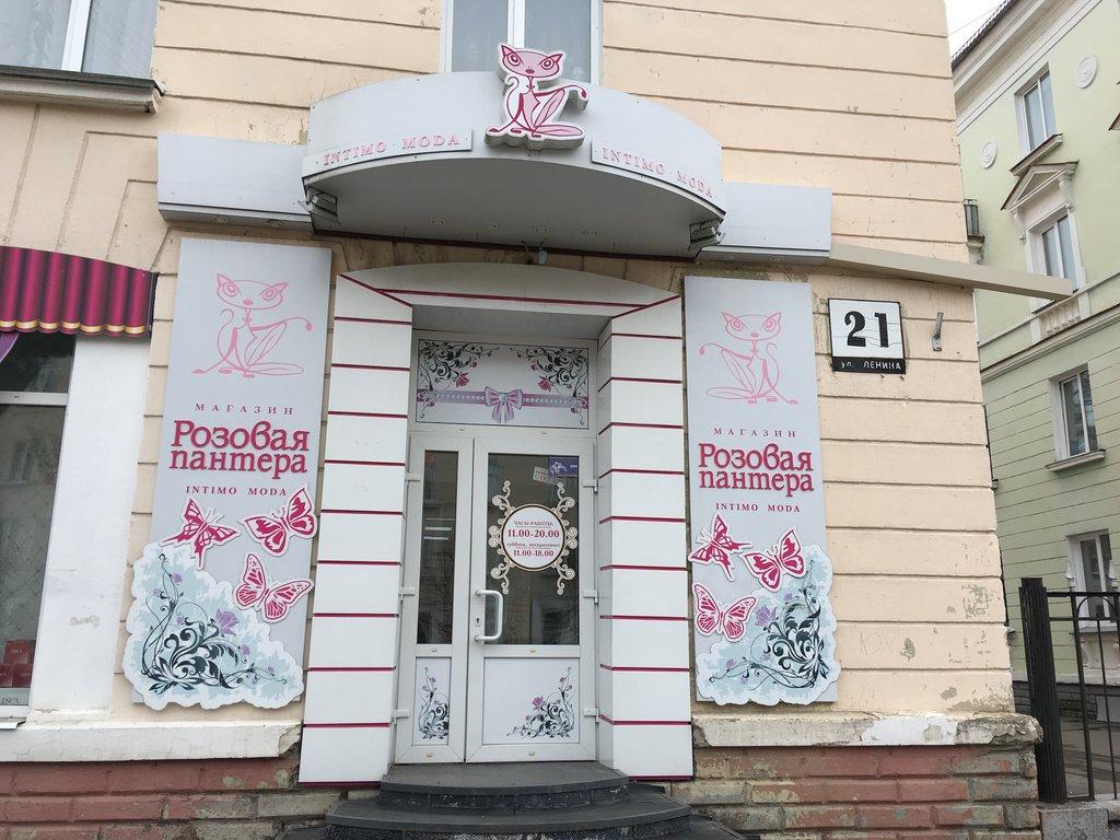 Магазин женского белья железногорск сексуальное белье письки