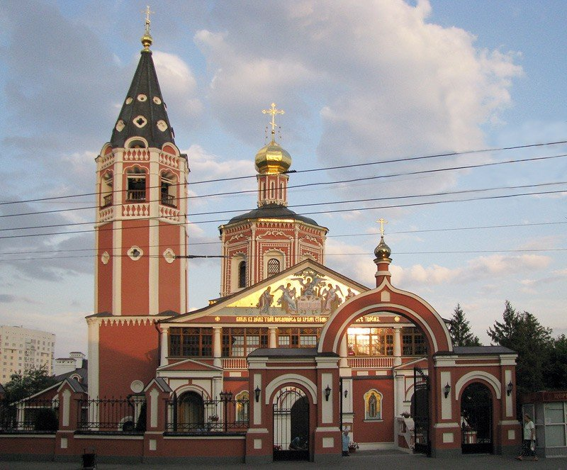 картинки свято троицкого собора в саратове служивший