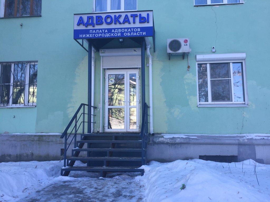 юрист ленинский проспект