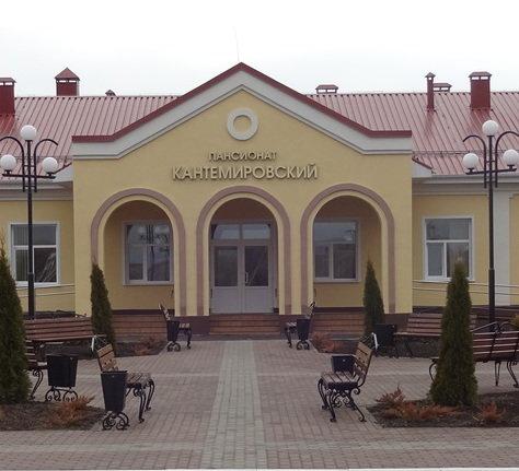 Дом престарелых писаревка ростовский интернат для инвалидов и престарелых