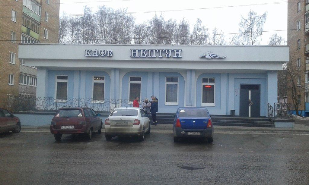 волгоград ресторан нептун старые фото таких