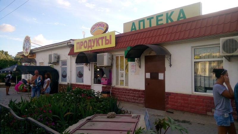 Мини-отель Любоморье