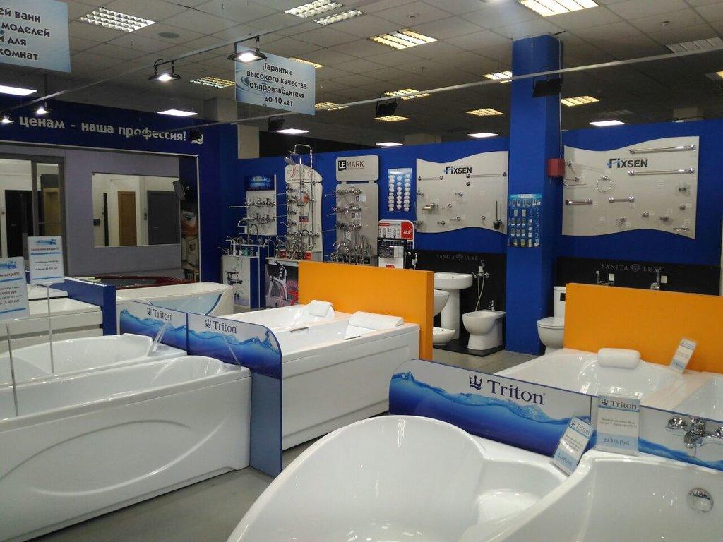 Адреса Магазинов В Новосибирске Сантехника