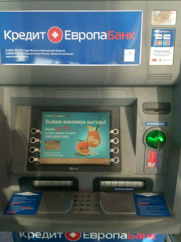 банкоматы кредит европа банк в московской области на карте credit one bank phone number live person
