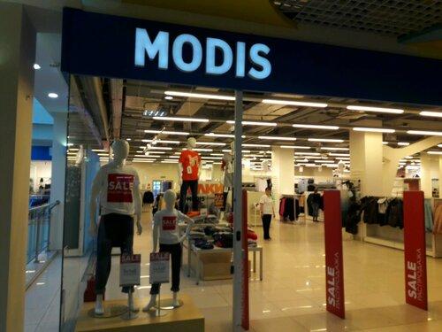 Скидки, акции и каталоги modis в сыктывкаре modis.