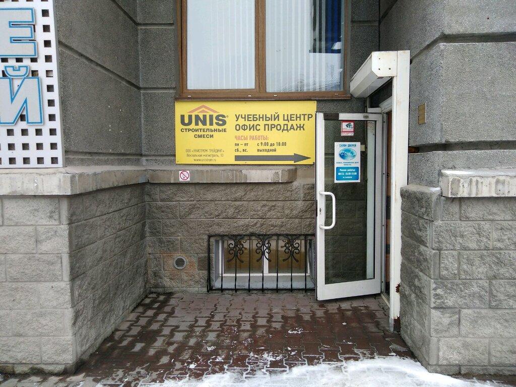 сухие строительные смеси — ГК Unis — Новосибирск, фото №2