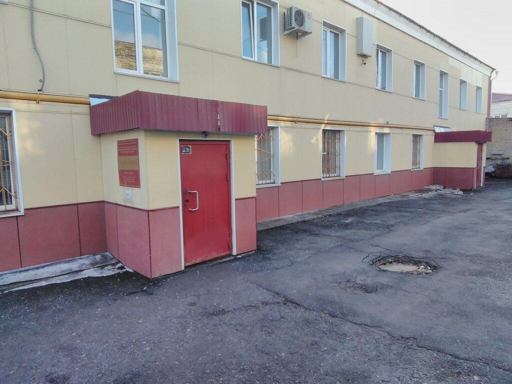 Челябинск 32 наркология институт лечение наркомании
