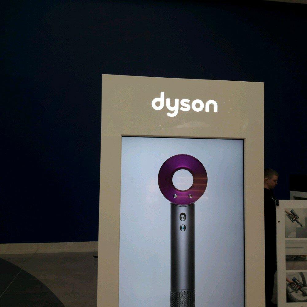 Дайсон москва магазин пылесос dyson d19