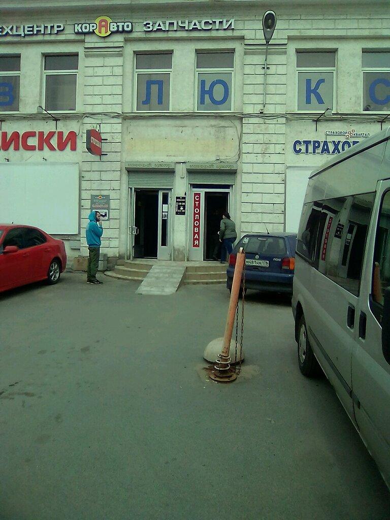 шины и диски — I-Shin — Санкт-Петербург, фото №1