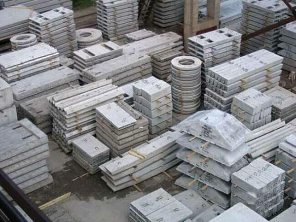 Бетона обнинск ячеистый бетон купить в перми