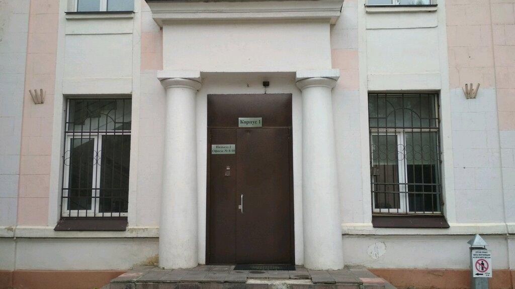юридические услуги — Куранаков и партнёры — Москва, фото №1
