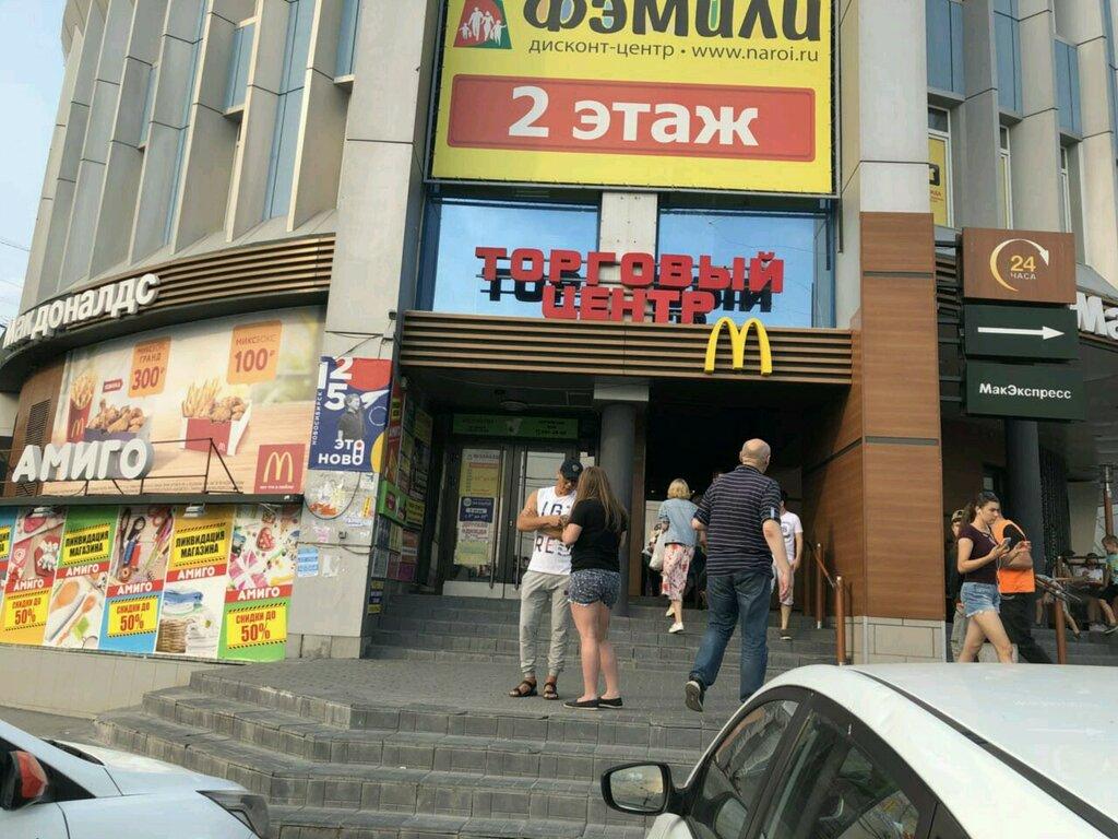 38485347 Оптика - салон оптики, метро Речной вокзал, Новосибирск — отзывы и ...