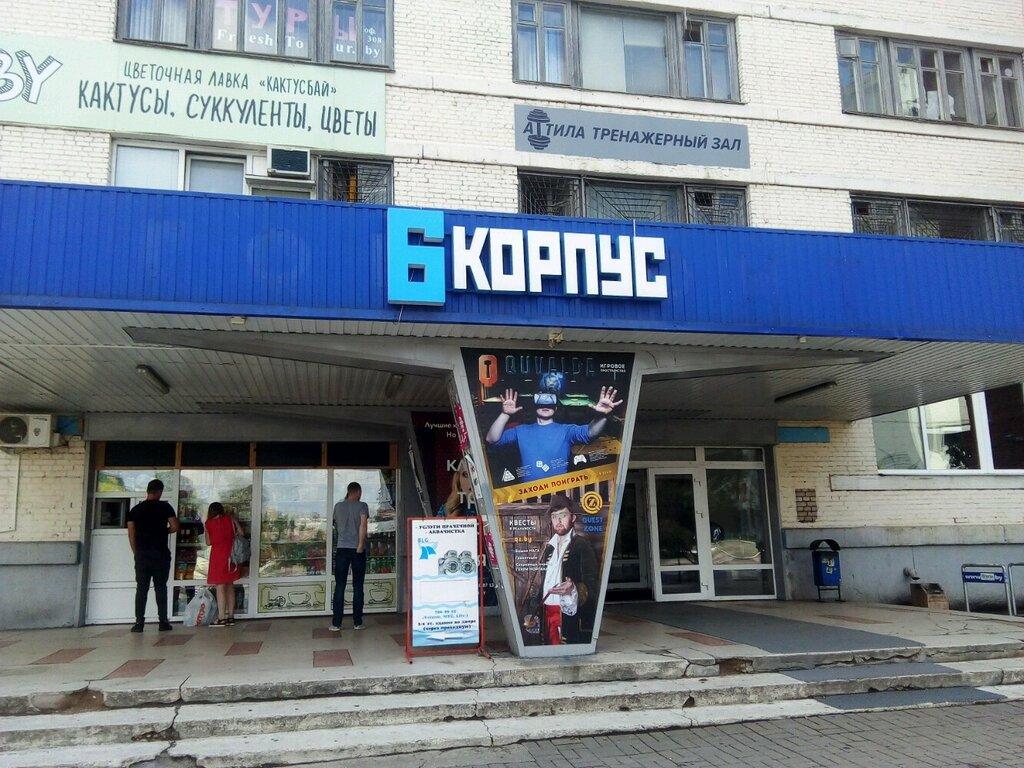 фотостудия — Belmodel Studio — Минск, фото №2