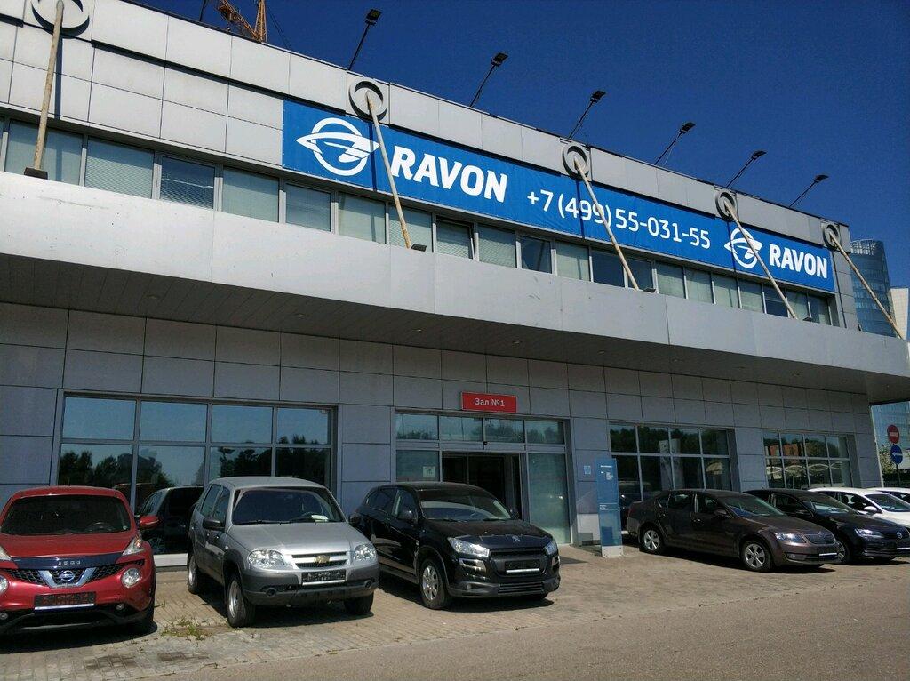 Автосалон империя москва отзывы работа кассиром в автосалоне вакансии в москве