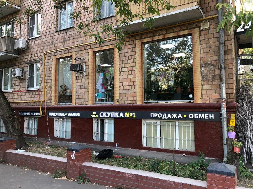 ломбард — Скупка № 1 — Москва, фото №1