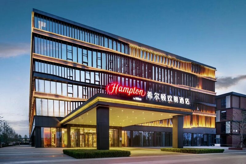 Hampton by Hilton Beijing Fangshan Hotel