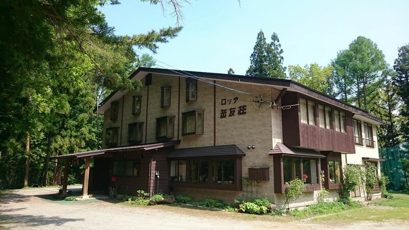 Hakuba Iwatake Lodge Gakuyuso