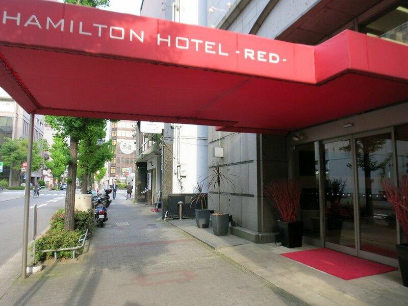 Hamilton Red