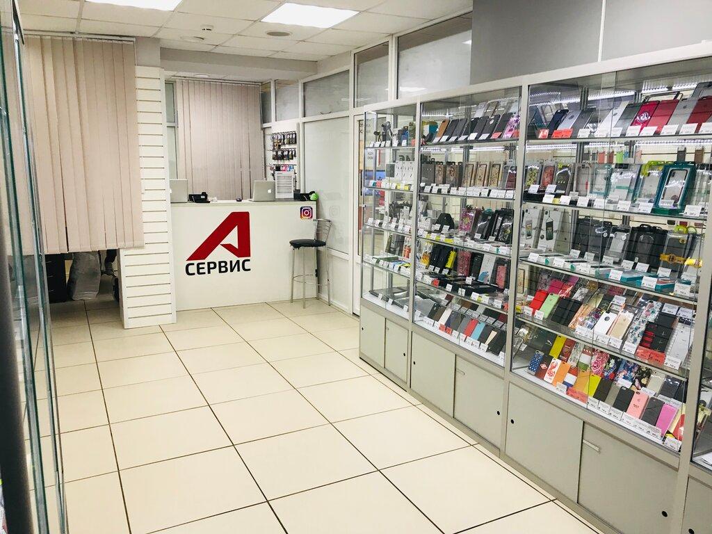 ремонт телефонов — А-Сервис — Подольск, фото №6