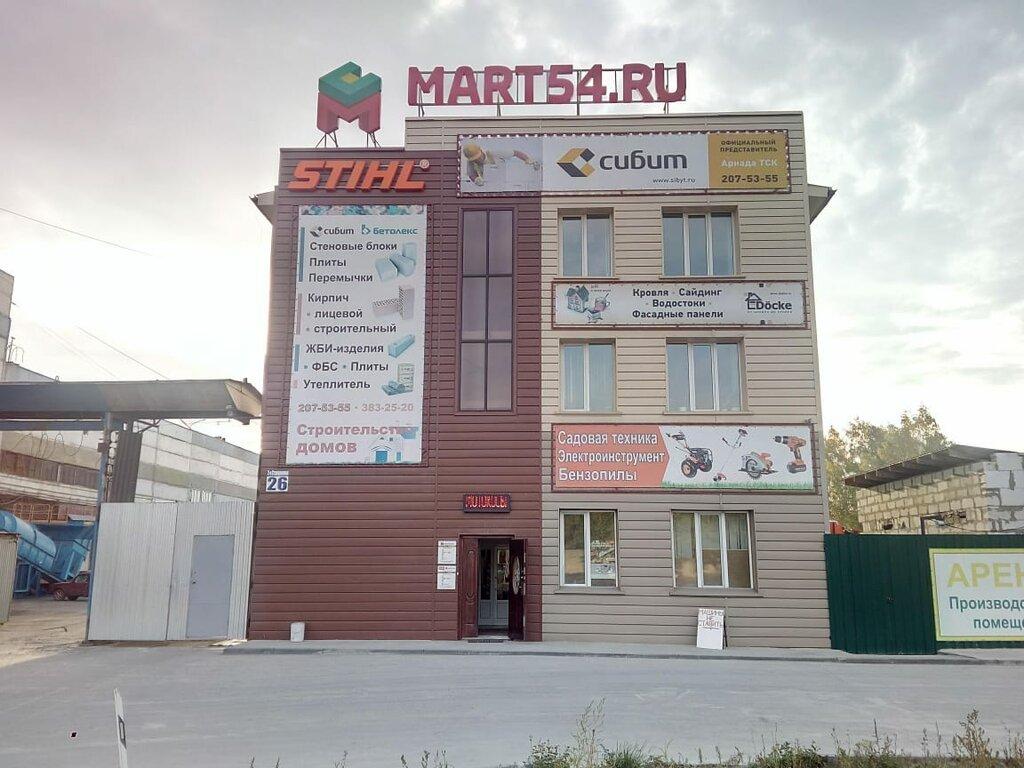 садовый инвентарь и техника — Магазин Домотехника — Новосибирск, фото №1