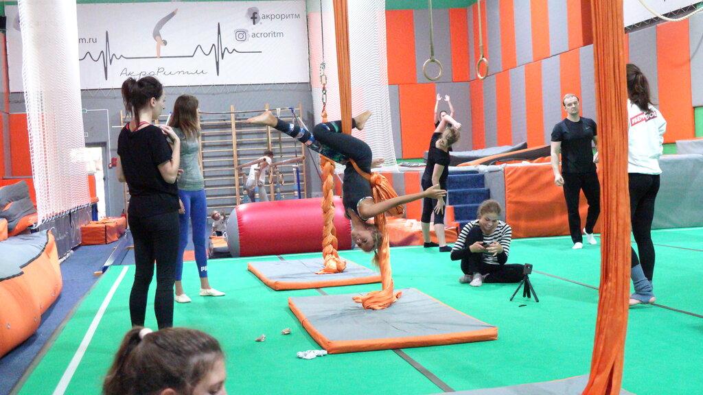sports club, group — Acroritm — Moscow, фото №6