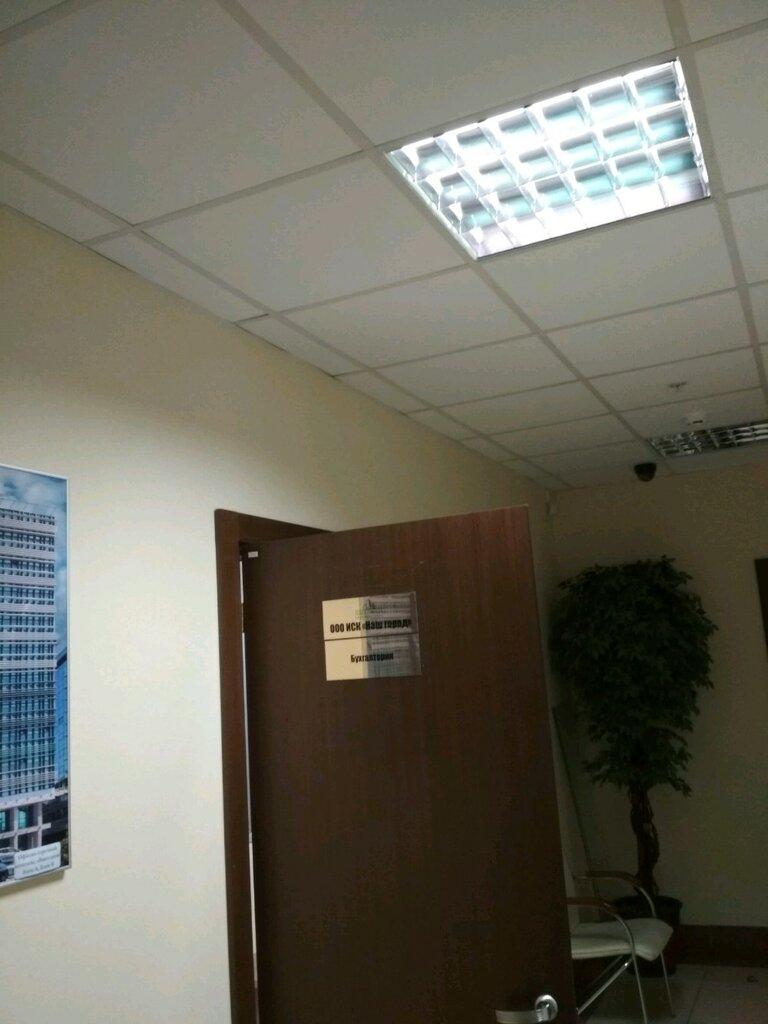 строительная компания — Инвестиционно-строительная компания Наш город — Краснодар, фото №2