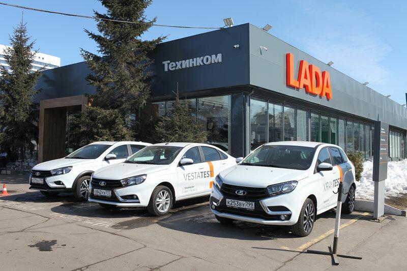 Автосалон лада москва официальный аренда авто без залога харьков