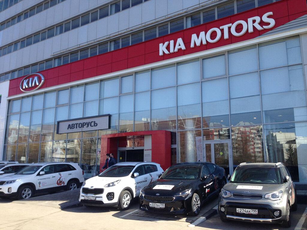 Автосалоны киа москвы на карте новый рено логан цены в автосалонах москвы