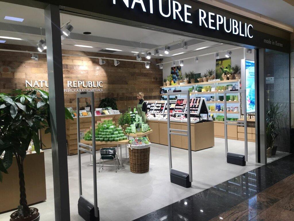 Магазин Натур Косметики