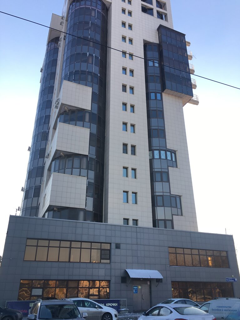 информационный интернет-сайт — Квартирка — Челябинск, фото №1