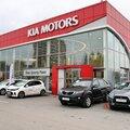 KIA центр Ринг, Ремонт трансмиссии авто в Лебедянском районе