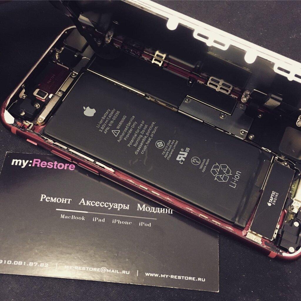 my apple ремонт телефонов