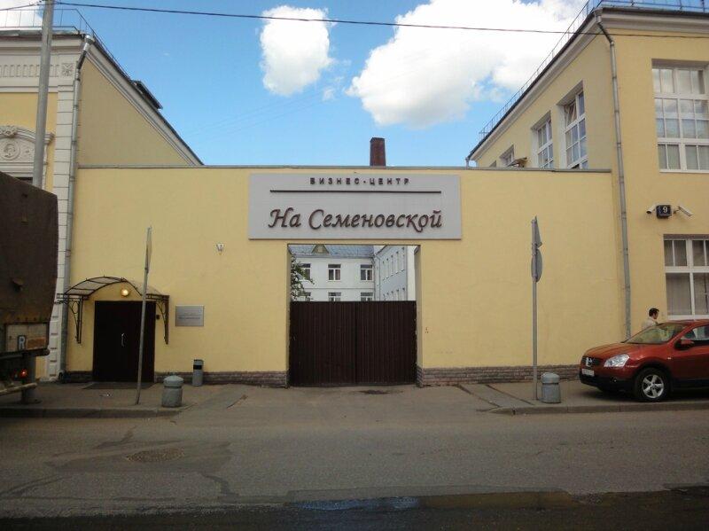 комиссионный магазин — Рс-1 — Москва, фото №2