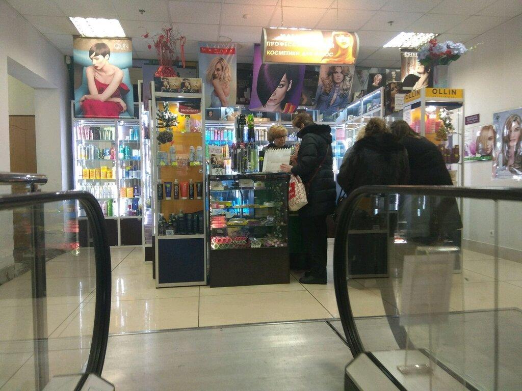 магазин профессиональной косметики москва