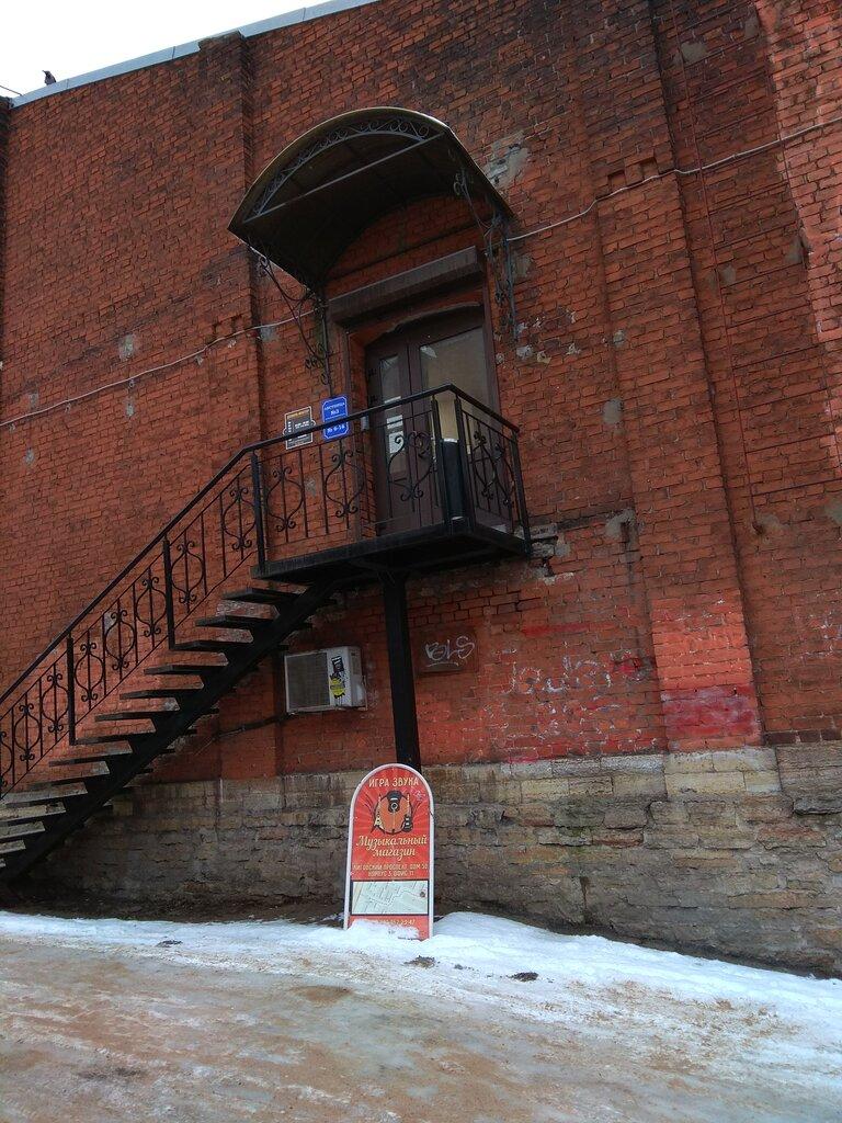 760a9784d6855 музыкальный магазин — Музыкальный магазин Другой Звук — Санкт-Петербург,  фото №9