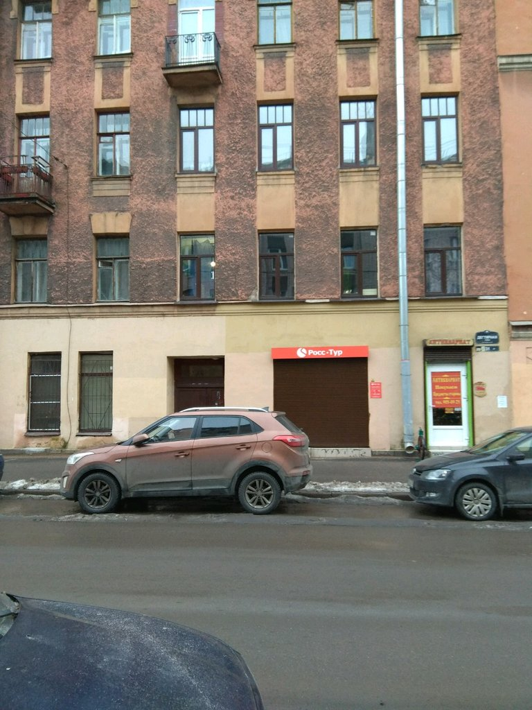 антикварный магазин — Магазин антиквариата — Санкт-Петербург, фото №5
