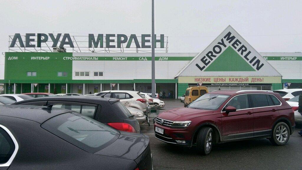 леруа мерлен строительный гипермаркет новороссийская ул