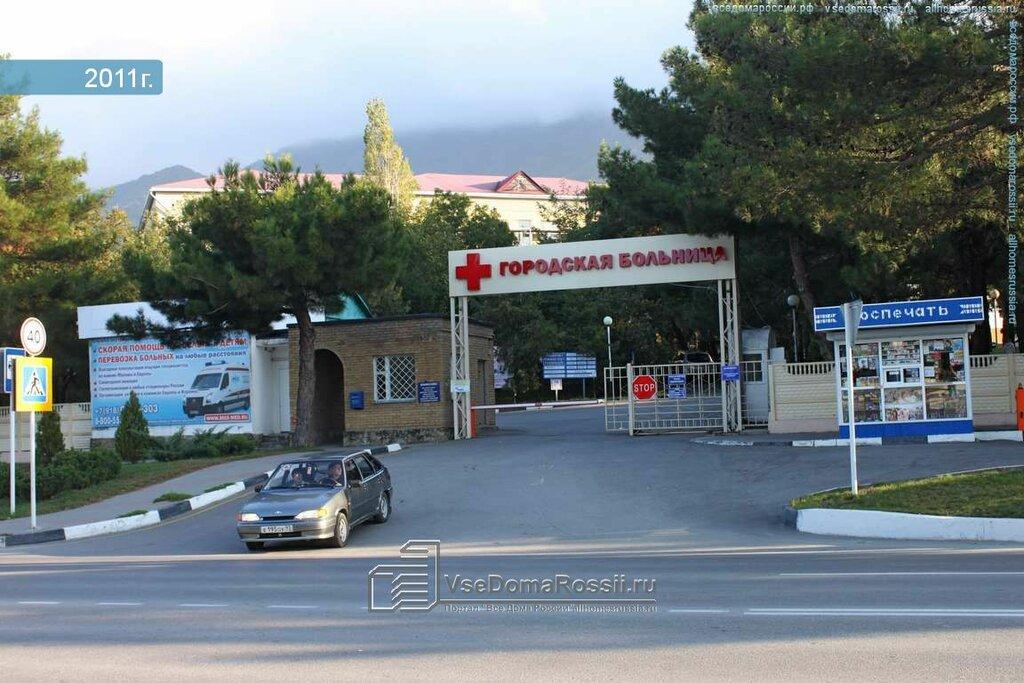 больница для взрослых — МБУЗ Городская больница г. Геленджик — Геленджик, фото №1