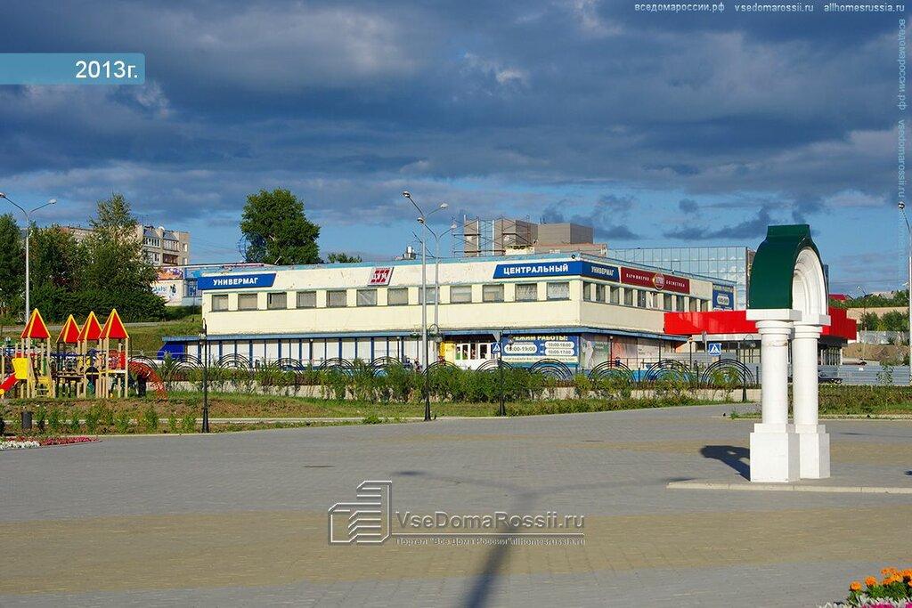 Соликамск Магазин Часов