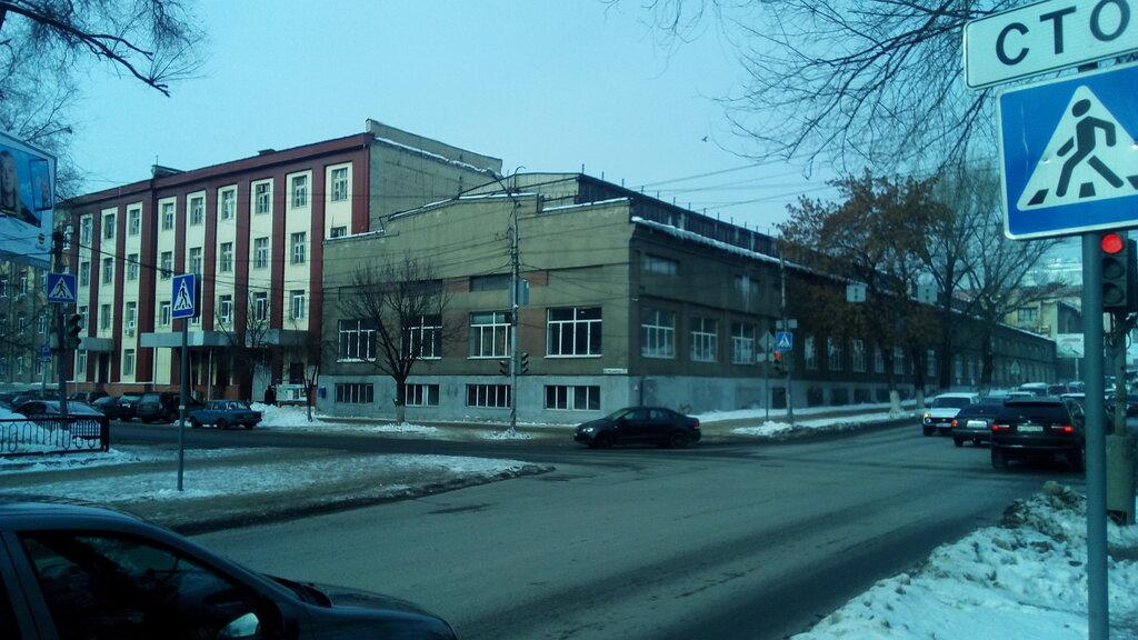 Саратовская фабрика картинки