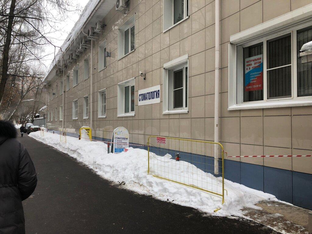 бесплатные юридические консультации щелковская