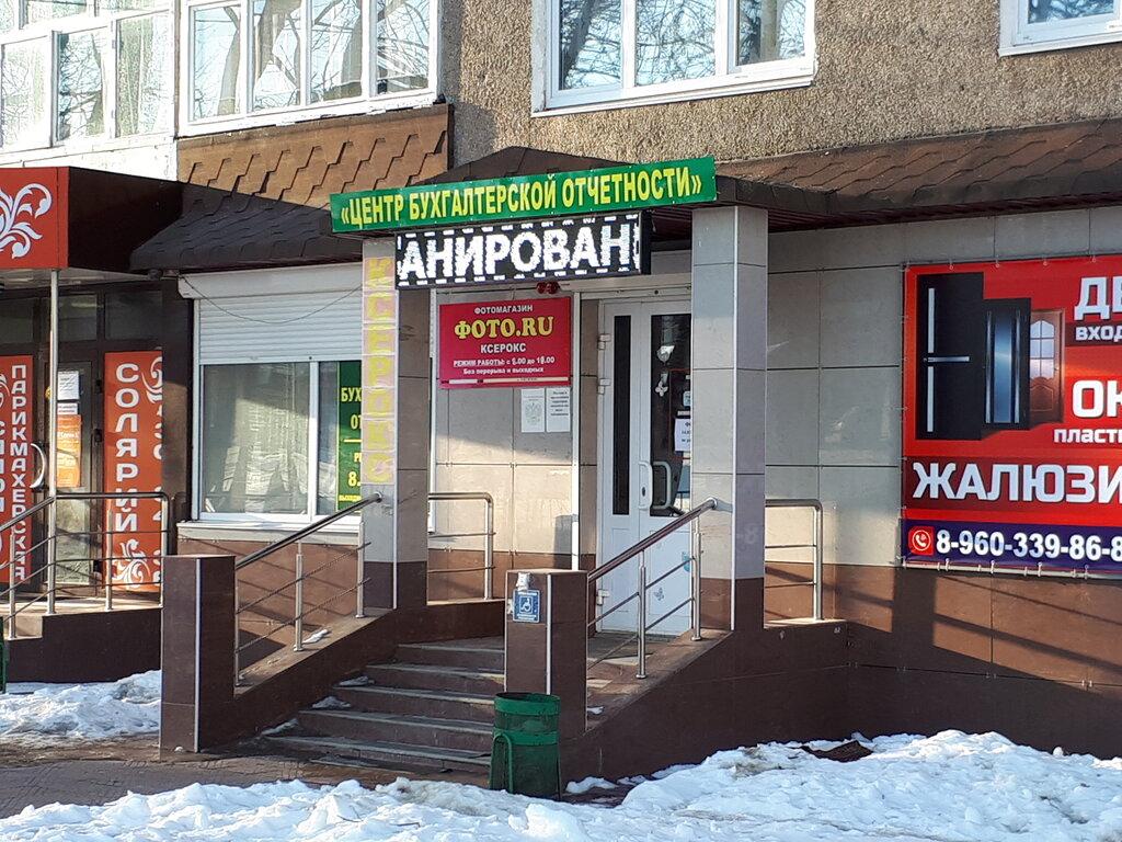 Печать фото на холсте в Республике Мордовия | Услуги | Авито | 768x1024